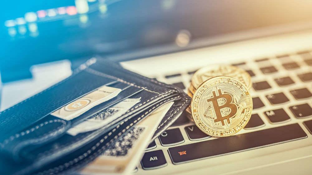 cómo ganar dinero minería bitcoin mejor cartera criptomonedas